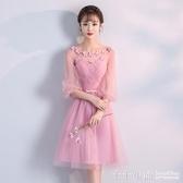 伴娘服短款2019新款韓版粉色伴娘禮服顯瘦姐妹裙修身宴會小禮服女洋裝