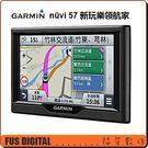 【福笙】GARMIN nuvi 57 新...