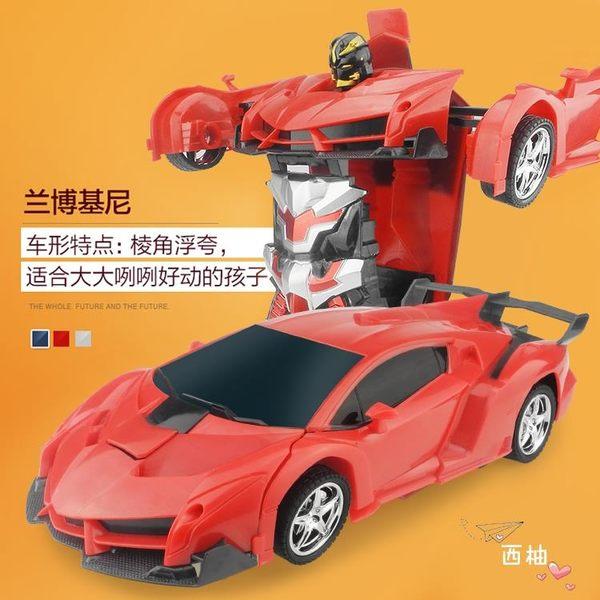 一鍵變形金剛遙控汽車充電動感應機器人蘭博基尼兒童男孩玩具賽車xw 萊爾富免運