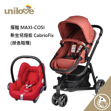 金寶貝 英國 unilove azraa 跨界多功嬰兒推車 座椅式睡箱 紅色 搭贈 新生兒提籃【34600】