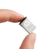 惠普汽車載音樂隨身碟16g 32g無損高音質CD帶歌曲MP34流行新熱門m