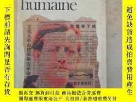 二手書博民逛書店Malraux罕見La condition humaine(法文原版)Y24355 André Malraux