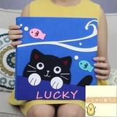寶寶家庭小貓咪相冊手工自己動手製作相冊本大容量成長紀念冊粘貼式【小玉米】