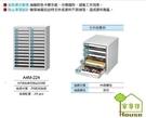 [ 家事達 ] 【天鋼Tanko】 A4M-224 落地型 A4文件箱 特價 公文櫃 收納櫃