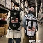 時尚潮流雙肩包男大容量多功能旅行包女運動健身圓筒包斜挎包書包『摩登大道』
