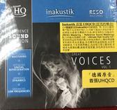 停看聽音響唱片】【U-HQ CD】德國原音:宏亮的嗓音