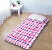 榻榻米床墊地墊可折疊打地鋪懶人學生床墊單人0.9M床宿舍加厚1米2 baby嚴選