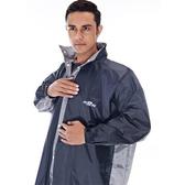 【東門城】M2R M5(灰銀) 全開式雨衣 反光設計