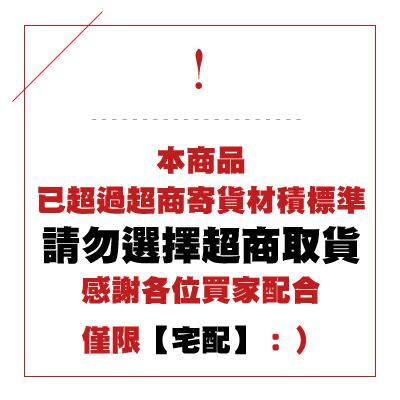 【限宅配】勳風 微電腦霧化水涼扇/水冷扇 HF-5092HC (購潮8)