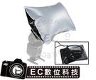 【EC數位】閃光燈吹氣式柔光罩 汽球柔光罩 泡泡燈柔光罩 通用型 柔光罩 23X15公分