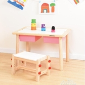 Infanton簡約兒童桌椅學生學習桌玩具桌幼兒園游戲桌寶寶小椅子 新年禮物YXS