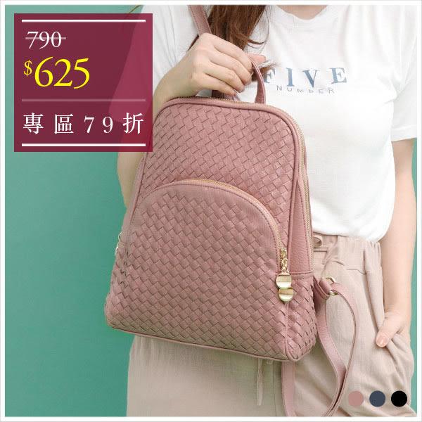 後背包-韓版質感皮革編織後背包-共3色-A12121567-天藍小舖