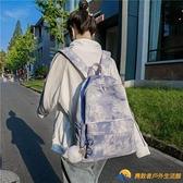 書包女韓版百搭學生後背包雙肩包大容量