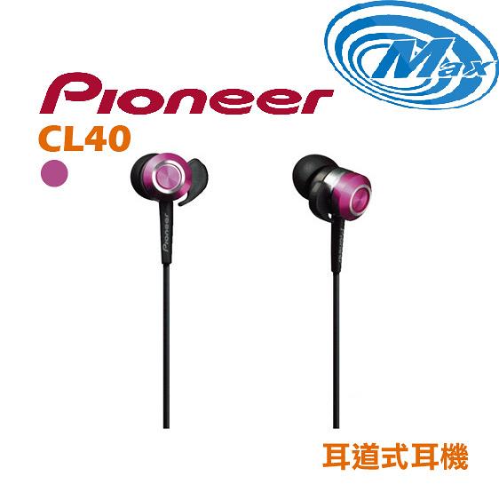 《麥士音響》 【有現貨】Pioneer先鋒 耳道式耳機 CL40 2色