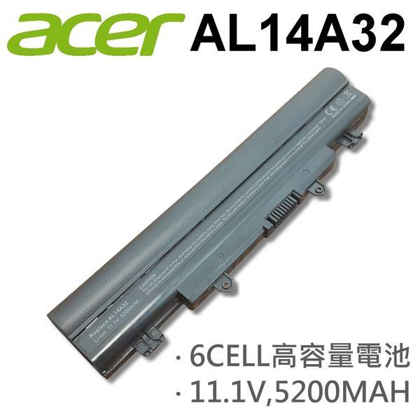 ACER 6芯 日系電芯 AL14A32 電池 E5-511 E5-511G E5-511P E5-521 E5-521G E5-531 E5-551 E5-551G