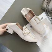 鞋子女2019新款小皮鞋百搭韓版一腳蹬樂福鞋粗跟單鞋 快速出貨