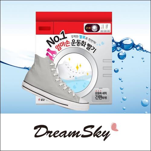 韓國 LALA 運動鞋 塑膠袋 洗鞋機 (洗鞋袋1入+清潔劑 x 9包) 輕便洗 省錢 方便 神器 DreamSky