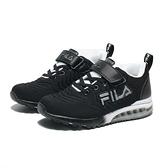 FILA 慢跑鞋 黑白 網布 氣墊 鬆緊鞋帶 魔鬼氈 中童 大童 (布魯克林) 3J406V001