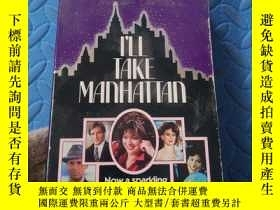 二手書博民逛書店Ill罕見take manhattanY210872 Judith Krantz CROWN PUBLISHE