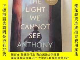二手書博民逛書店ALL罕見THE LIGHT WE CANNOT SEE ANTHONY DOERR 我們看不到安東尼·多爾的所有