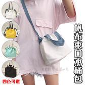 韓版 帆布束口水桶包 繽紛撞色  肩背包 側背包 斜背包 外出 旅遊 出國 旅行 水桶包【歐妮小舖】