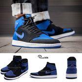 Nike Air Jordan 1 Retro HI Flyknit Royal 黑 藍 飛線編織 輕量 運動鞋 男鞋【PUMP306】 919704-006