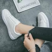 2019春季小白鞋女新款百搭韓版學生平底帆布女鞋系帶板鞋