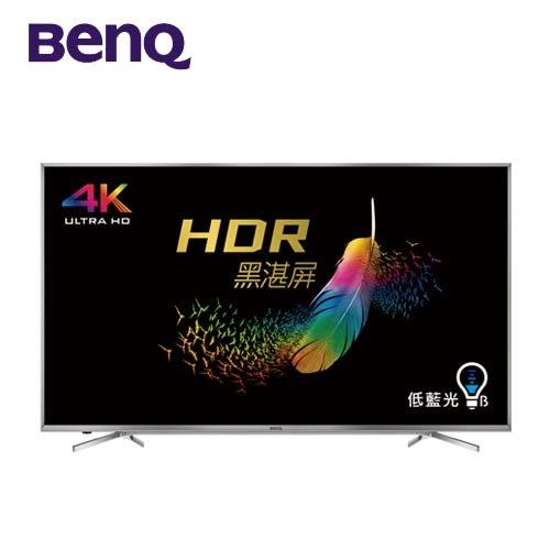 [BenQ 明基]65型 4K HDR護眼大型液晶顯示器+視訊盒 65SY700+DT-160T 送 PHILIPS 飛利浦 32吋 LED液晶顯示器