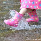 印花兒童雨鞋 加厚防滑鞋底天然環保橡膠無異味艾美時尚衣櫥