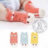 襪子 兒童 韓版 動物 立體 腳印 毛圈 短襪 BW