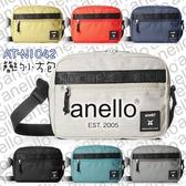 日本 anello 簡約小方包 - 都市移動的利器 AT-N1042 數量限定!