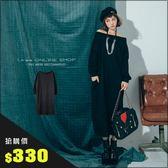 URES ★限時搶購330★個性一字領棉質長版洋裝【371016227】
