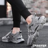 男鞋秋季新款韓版潮流運動休閒板鞋跑步百搭老爹ins潮鞋冬季 時尚芭莎
