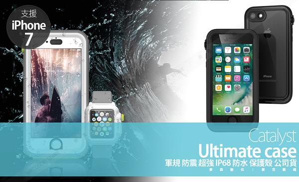 Catalyst iPhone SE2 / 8 / 7 軍規 防震 超強 IP68 防水 保護殼 公司貨