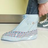防雨套  鞋子專用 男女鞋套  防滑 短版雨鞋套 加厚耐磨 拉鍊式短筒加厚鞋套(L) ✭慢思行✭【B17】