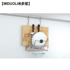 【MIDUOLI米多里】LC215 鍋蓋砧板刀叉架