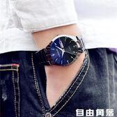 鎢鋼藍光防水手錶男學生潮流情侶款夜光機械男士手錶2019新款  自由角落