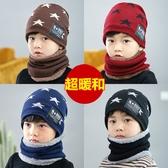 男童帽子 加厚內刷毛保暖兒童護耳毛線帽+圍巾兩件式套組