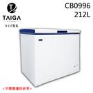 【TAIGA大河】212L 臥式冷凍櫃 ...