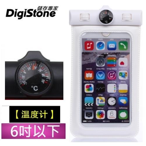 【現折50元+免運費】 手機防水袋/保護套/手機套/可觸控(溫度計型)6吋以下手機-果凍白 (含溫度計)x1