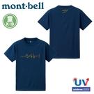 【Mont-Bell 日本 童 WIC.T NATURAL LOGO 短袖排汗T恤《藍》】1114484/排汗衣/ 機能衣