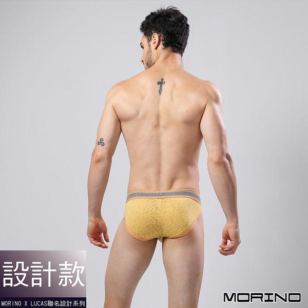 (買一送一)【MORINO】經典緹花運動三角褲 黃色