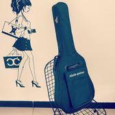 吉他包加厚雙肩民謠木吉它琴袋41寸40寸38寸36寸正韓個性女生男生HRYC【紅人衣櫥】