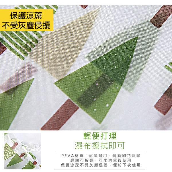 涼席草蓆防塵防水抽繩收納袋 (不挑色) BFA9517
