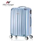 行李箱 旅行箱 奧莉薇閣24吋可加大PC硬殼國色天箱