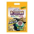【健康時代】薏仁胚芽芝麻糊(30gx16包) x1袋 ~香濃味美、料好實在