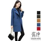 EASON SHOP(GW8733)韓版多色中長版毛呢翻領長袖大衣外套素色女上衣服寬鬆顯瘦呢子西裝單釦口袋大碼