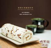 糖果貓烘焙.富貴紅蔥鹹蛋糕捲(420g/條)★預購﹍愛食網