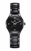 RADO 真系列 R27242732 自動機械 鑲鑽腕錶 真鑽 30mm