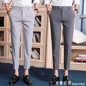 西裝褲 褲子男簡約韓式男士九分褲流行直筒修身休閒褲正韓黑色西裝褲子男